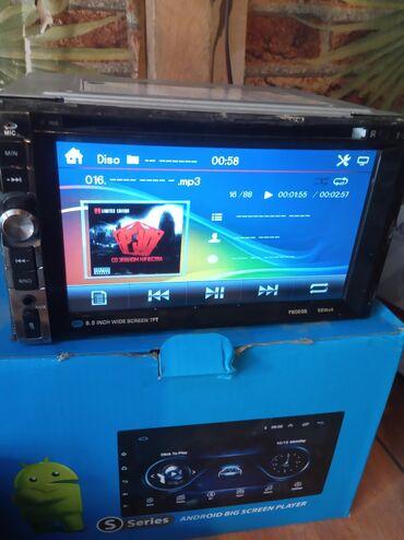 Audio oprema za auto   Srbija: Продаю или меняю магнитолу двух диновою DVD.mp3.cd.usb. цена4000тысечи