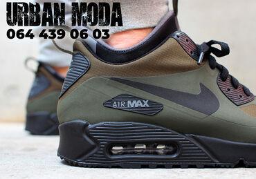 Nike Air Air Max 90 Sneakerboot Patch (za ostale boje uđite u sve