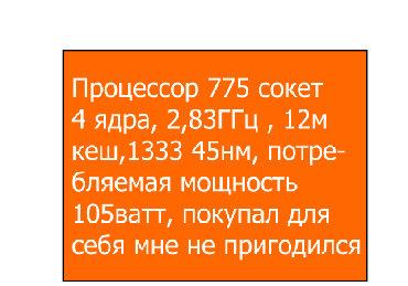 процессоры coffee lake восьмое в Кыргызстан: Процессор