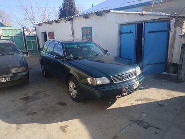 Audi A6 2.8 л. 1996 | 123545689 км