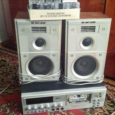 Советский магнитофон со стерео звуком. В рабочем состоянии