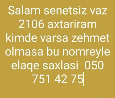 VAZ (LADA) 2106 1.5 l. 2020 | 20000000 km