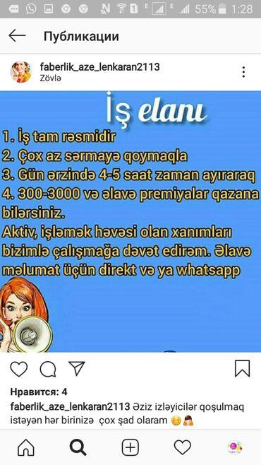İş axtarıram (rezümelər) - Şəki: Şəbəkə marketinqi məsləhətçisi