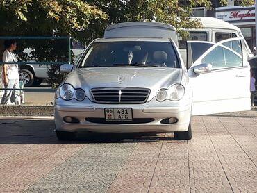 Транспорт - Кара-Суу: Mercedes-Benz C 350 2 л. 2000 | 337000 км