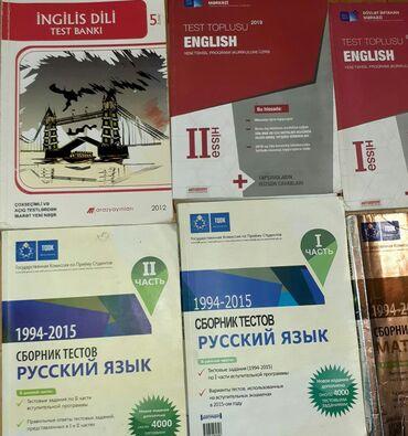 Банк тестов test toplugu sbornik сборник тестов bunker test 10 11 sini
