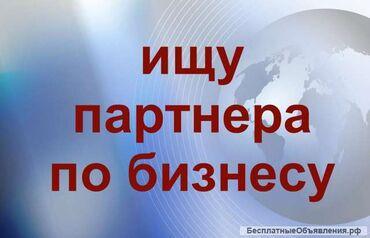 Маркетинг, реклама, PR - Бишкек: SMM-специалист