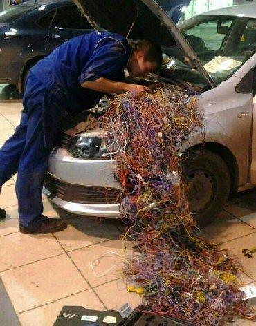 авто видео регистратор в Кыргызстан: Авто электрик любой сложность вызов в городе ангельские глаз самуфер а