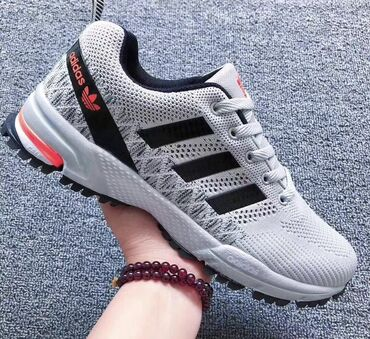 sportivnye brjuki adidas в Кыргызстан: Adidas Marathon