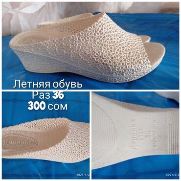 Личные вещи - Военно-Антоновка: Производитель (Россия)