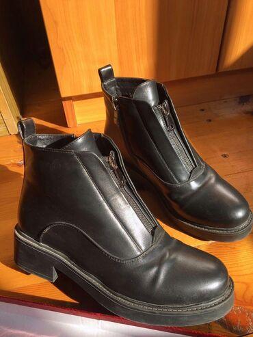 Продаю женские, зимние ботинки, в хорошем состоянии, носила только 1