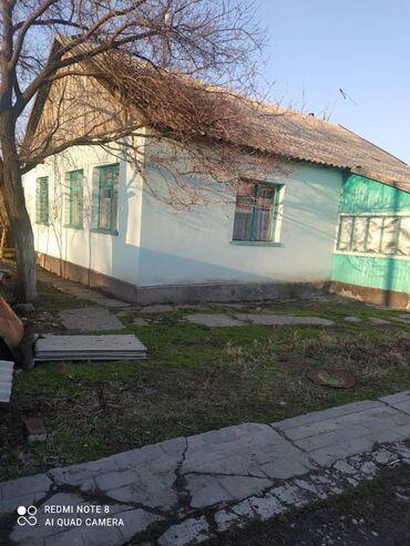Продажа домов 150 кв. м, 5 комнат, Без ремонта