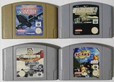 Δίνονται τα παρακάτω Nintendo 64 gamesDonald Duck Quack Attack: 15€
