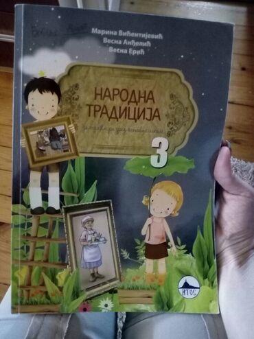 Knjige, časopisi, CD i DVD | Pancevo: Narodna tradicija za treci razred