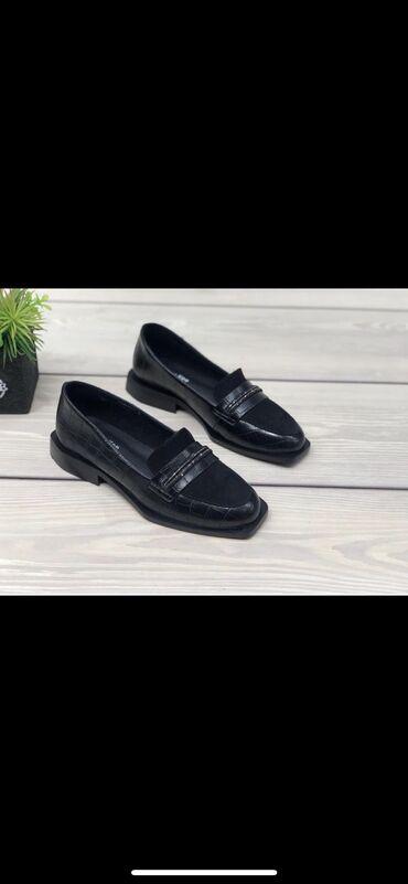 отдам в Кыргызстан: Продаю туфли,Кожа,производство Турция,брала за 2500 отдам за