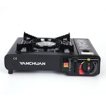 151 объявлений: Плита газовая туристическая Yanchuan + доставка по городу бесплатная