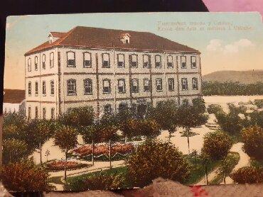 Razglednice   Srbija: Stara razglednicaSkoplje,1914god