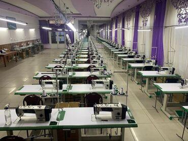 Работа - Александровка: В швейный цех требуется заказчик