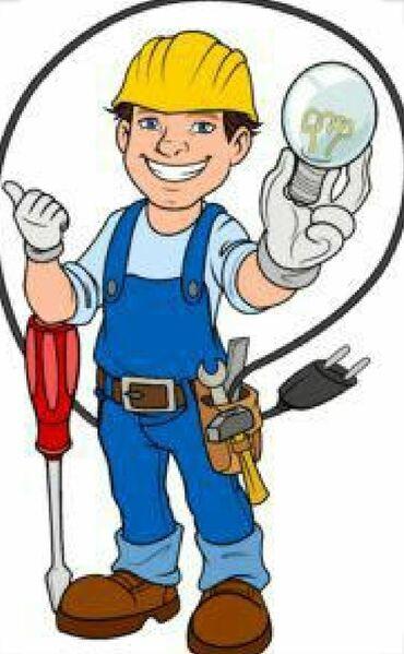 Электрик | Установка люстр, бра, светильников | Стаж 1-2 года опыта
