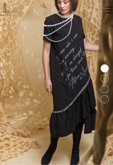 P.S. fashion haljina br 44 nova. Duzina ispod kolena. Od polovine