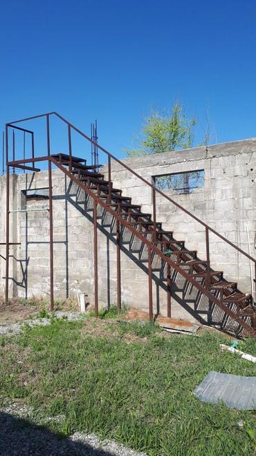 Лестница железо готовая. Район Кызыл в Бишкек
