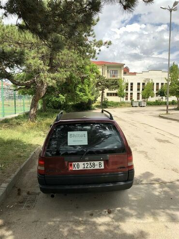 70 ads for count | ΟΧΉΜΑΤΑ: Opel Astra 1.4 l. 1992 | 355000 km