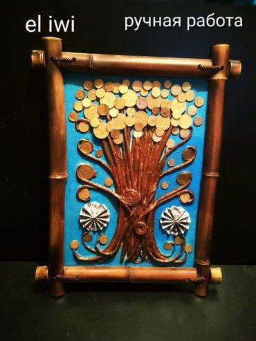 Bakı şəhərində El iwi pul agaci tablosu sovetden galma gepiklerle iwlenib .ramka bamb
