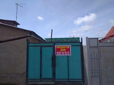 Продажа домов 78 кв. м, 5 комнат
