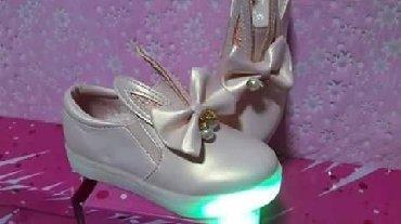 Dečije Cipele i Čizme   Novi Knezevac: Patikice za princeze, sa svetlecim djonom, cene vec od 1300din
