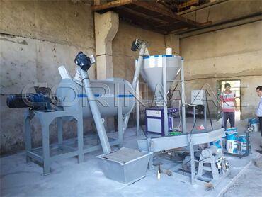 Миксер для сухих смесейМини-завод для производства сухих смесей