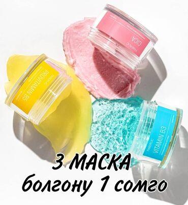 Работа - Новопокровка: Онлайн жумушка Фаберлик компаниясыга чакырамын үйдө отуруп балдарыңыз