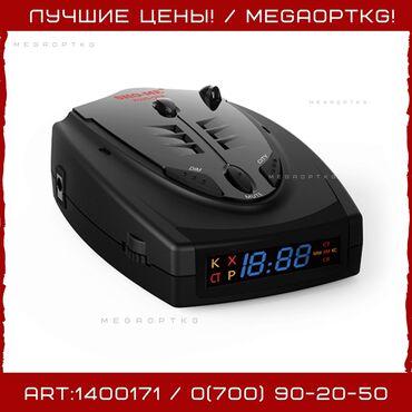 Практика вождения на механике - Кыргызстан: Радар-детектор ( антирадар ) нового поколенияsho-me g-525strделает