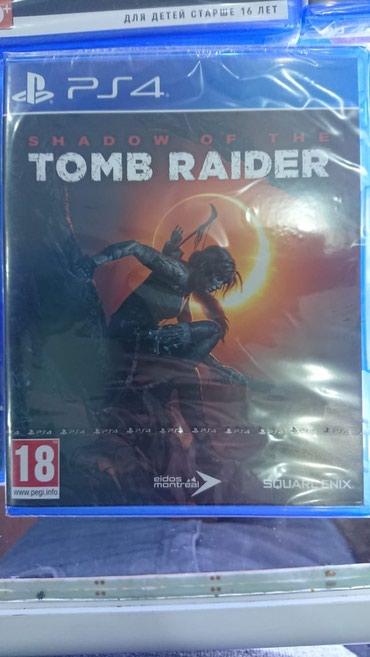 Bakı şəhərində Ps4 üçün Tomb Raider oyunu rus dilində Təzə upokovkada orginal