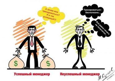 Срочно требуется! Менеджер по работе с дистрибьюторами в крупную в Бишкек