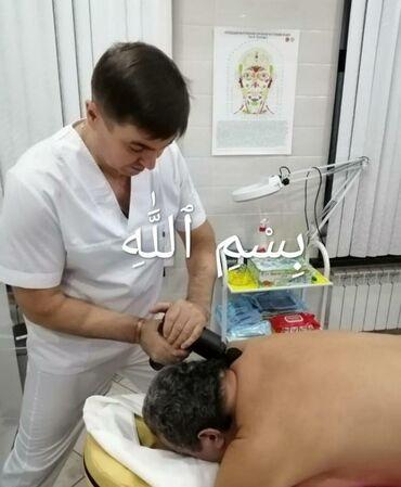 тибетский лечебный массаж в Кыргызстан: Лечебный массаж: баночный, укрепляющий, спортивный, восстановительный