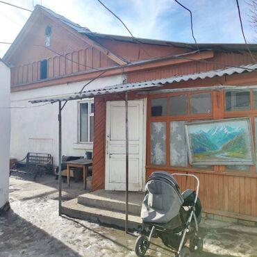 частный наркологический центр в Кыргызстан: Продам Дом 100 кв. м, 5 комнат
