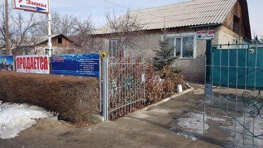 дом на иссык куле купить в Кыргызстан: 383 кв. м 12 комнат, Гараж, Теплый пол, Видеонаблюдение