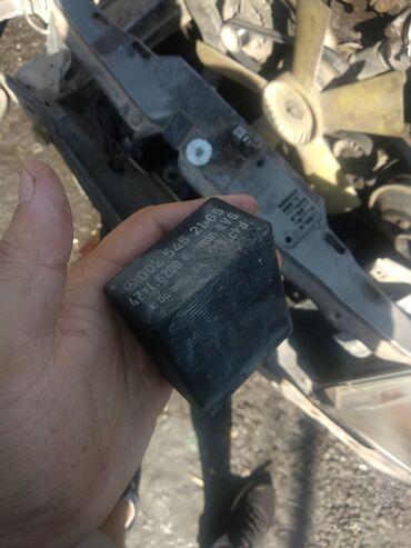 мерседес 124 цена в бишкеке в Кыргызстан: Реле бензонасоса мерседес 124
