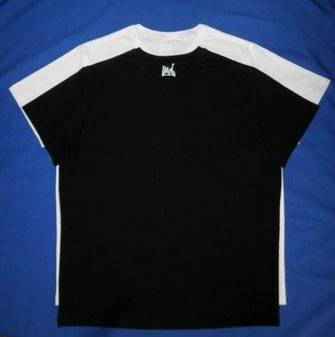 Majice Dodo studio - proizvedene u Srbiji, Leskovac - Leskovac