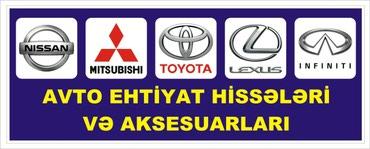 Toyota,Lexus,Infiniti,Nissan,Mitsubishi ehtiyat hisselerinin satishi в Bakı
