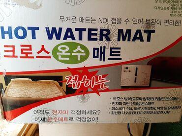 Продаю матрац с водяным подогревом