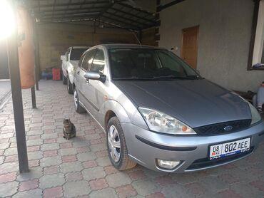 ford mondeo dvigatel в Кыргызстан: Ford Focus 1.8 л. 2004 | 288 км