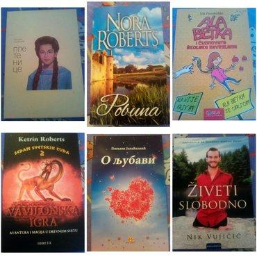 Nove knjige, po ceni od 150 din. - Belgrade