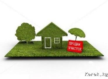Продаю дом в рабочем городке, 120 кв.м., 5 в Бишкек
