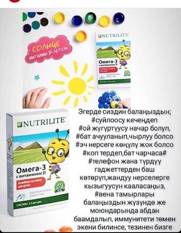 Балдар учун эн керектуу витаминдер,ишеничтуу фирманын баддары