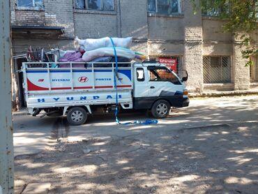Яндекс такси каракол - Кыргызстан: Самосвал | По городу | Переезд