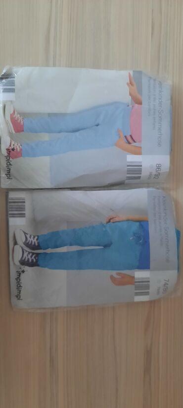 В наличии штанишки на резинке от немецкого производителя. Размеры