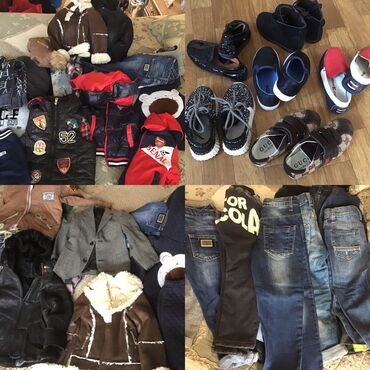 детская б у обувь в Кыргызстан: Детские вещи и обувь на мальчика все из Москвы покупали дорого
