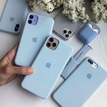 чехол iphone силикон в Азербайджан: IPhone Modellerinə Silikon Keyslər Buyurub Sifariş verə bilərsiniz.HƏM