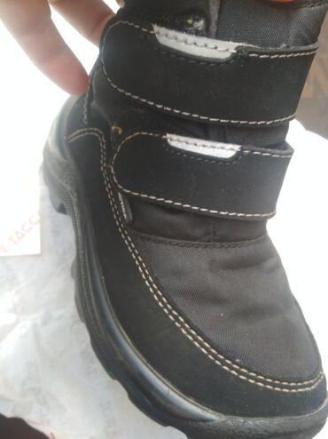 термо одежда бишкек в Кыргызстан: Термо сапоги натуралка