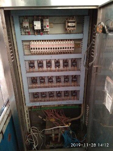 электрик на вызов в Кыргызстан: Электрик. Сантехник. Ремонт и чистка водонагревателей. Срочный вызов
